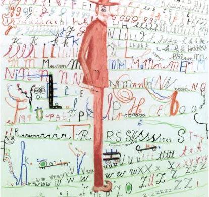 Titelbild eines angenommenen IN-Projekts